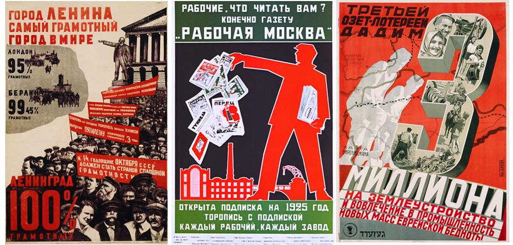 soviet-posters